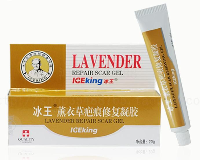 lavender_gel